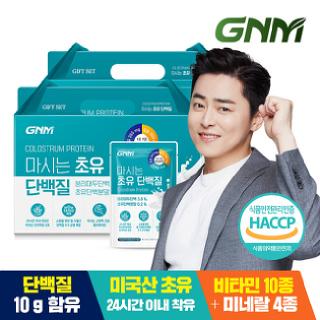 [단백질음료] GNM 마시는 초유단백질 프로틴 단백질보충제 쉐이크 2박스 / 칼슘 저분자 피쉬콜라겐 프락토올리고당 함유
