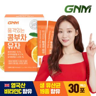 [총 30포] GNM 품격있는 콤부차 유자 비타민C 유산균 분말 스틱 30포 X 1박스 / 꼼부차 스코비