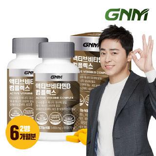GNM자연의품격 액티브 비타민B 컴플렉스 2병 (총6개월분)