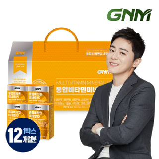 GNM자연의품격 종합비타민미네랄15 4박스 선물세트 (총 12개월분)