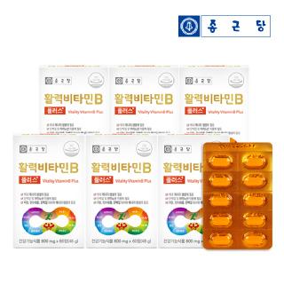 종근당 활력 비타민B 플러스 60정*6박스