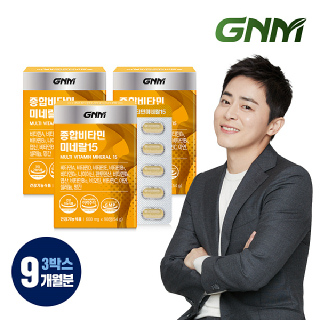 GNM 종합비타민 미네랄 15종 3박스(총 9개월분)