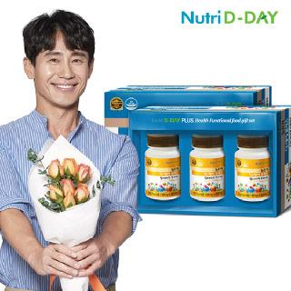 뉴트리디데이 멀티비타민 미네랄 선물세트(쇼핑백증정)