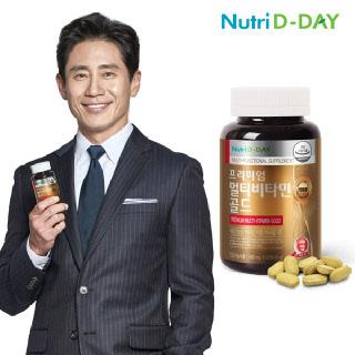 뉴트리디데이 프리미엄 멀티비타민 골드(병) 1병(3개월분)