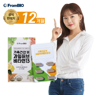 [프롬바이오] 가족건강엔 과일허브비타민 30정*12박스, 12개월/ 활력비타민B,비오틴