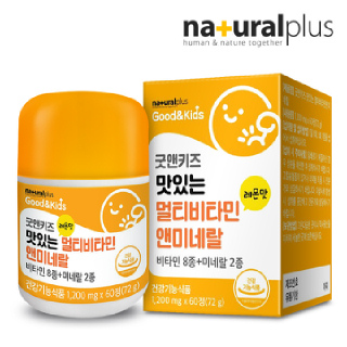 내츄럴플러스 굿앤키즈 맛있는 멀티비타민 앤 미네랄 6박스 / 어린이 츄어블 레몬맛