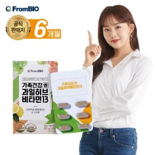 [프롬바이오] 가족건강엔 과일허브비타민 30정*6박스, 6개월/ 활력비타민B,비오틴