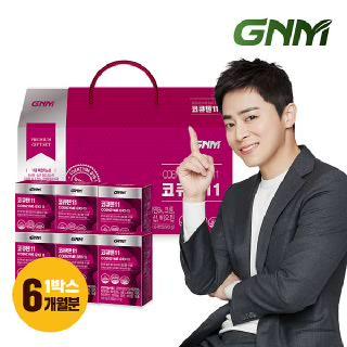 GNM 코엔자임Q10 코큐텐11 6박스 선물세트(총 6개월분)