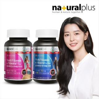 내츄럴플러스 멀티비타민 앤 미네랄 (포맨/포우먼 90정) 택 1
