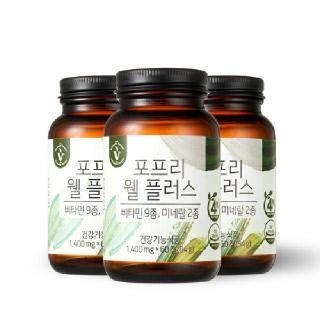 [비타민하우스] 멀티비타민 G.웰플러스 3병(6개월분)