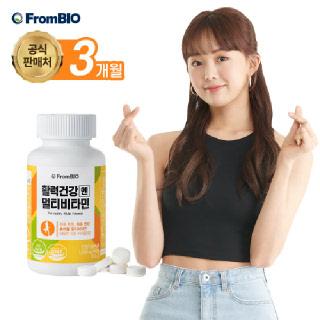 [프롬바이오] 활력건강엔 멀티비타민 90정*4박스, 12개월/ 맛있게먹는 츄어블/ 종합영양제