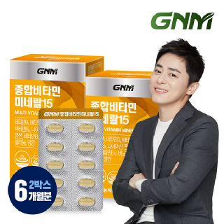 GNM 종합비타민 미네랄 15종 2박스(총 6개월분)