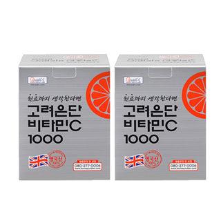 [고려은단] 비타민C 1000mg 120정 x 2개(8개월분)