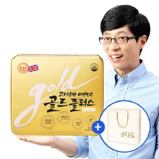 [고려은단] 비타민C 골드플러스 240정+쇼핑백