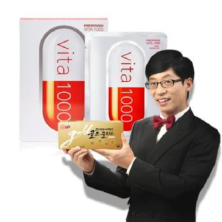 고려은단 골드플러스120정(쇼핑백)+비타1000마스크팩