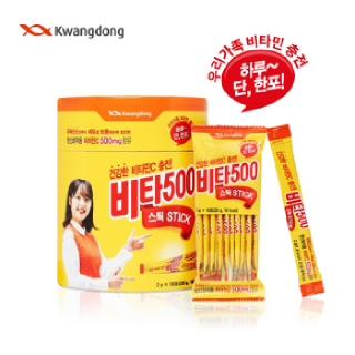 [광동제약] 비타500스틱 (2g*100포) * 3세트