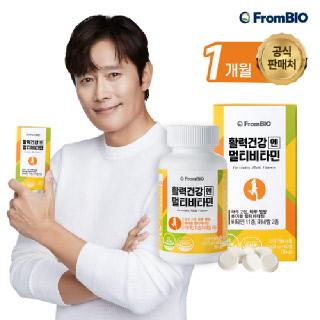 [프롬바이오] 활력건강엔 멀티비타민 60정*1병/(1개월)