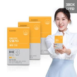 천호엔케어 매일 필요한 혈행 건강 데일리코어 오메가3 3박스(3개월분)
