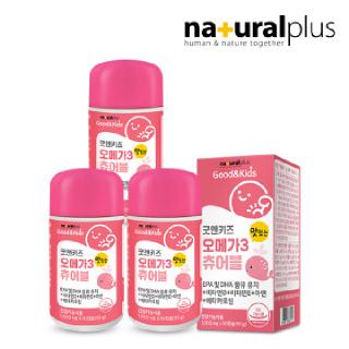 굿앤키즈 어린이 알티지 오메가3 츄어블 레몬맛 90캡슐 3통 / 베타카로틴 비타민D 아연 함유