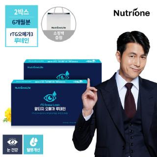 [뉴트리원]정우성 알티지 오메가 루테인 2박스(6개월분)/쇼핑백증정