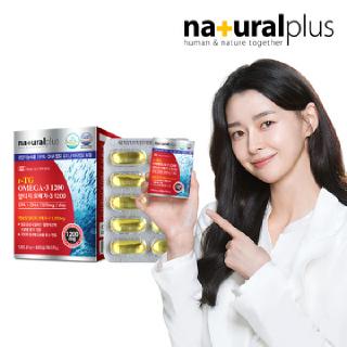 내츄럴플러스 알티지 오메가3 1200 60캡슐 1박스(2개월분) / 혈행 기억력개선