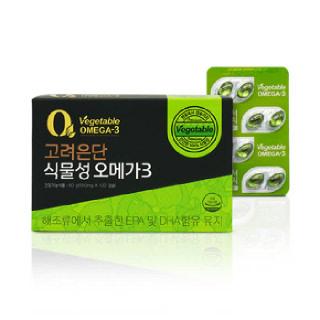 [고려은단] 식물성 오메가3 120캡슐+추석한정 쇼핑백