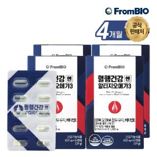 [프롬바이오] 혈행건강엔 알티지 오메가3 60캡슐*4박스 (4개월) / RTG오메가3 식물성캡슐