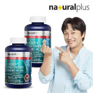 내츄럴플러스 엔쵸비 오메가3 1100 비타민D 180캡슐 2병(12개월분) / 혈행 기억력개선