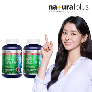 내츄럴플러스 프리미엄 오메가3 1100 비타민D 180캡슐 2병(12개월분) / 혈행 기억력개선