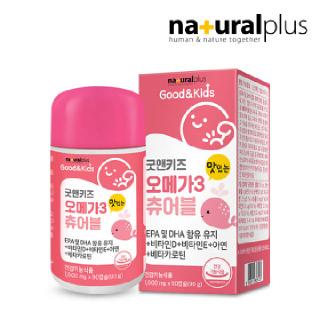 굿앤키즈 어린이 알티지 오메가3 츄어블 레몬맛 90캡슐 1통 / 베타카로틴 비타민D 아연 함유
