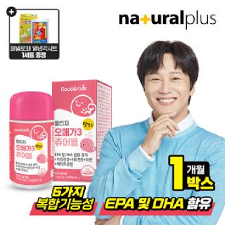 굿앤키즈 어린이 알티지오메가3 츄어블 레몬맛 1통 / 페넬로페 사은품 6매입 1개 증정