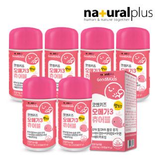 굿앤키즈 어린이 알티지 오메가3 츄어블 레몬맛 90캡슐 6통 / 베타카로틴 비타민D 아연 함유