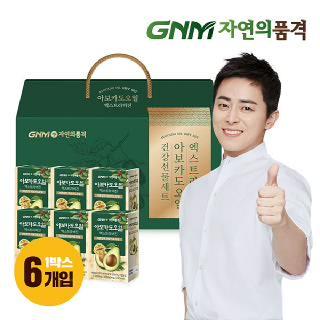 GNM자연의품격 아보카도 오일 캡슐 엑스트라 버진 6박스입 선물세트 (총 6개월분)