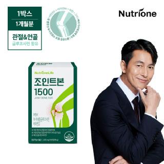 [뉴트리원]정우성 조인트본 글루코사민 60정(1개월분)/관절영양제