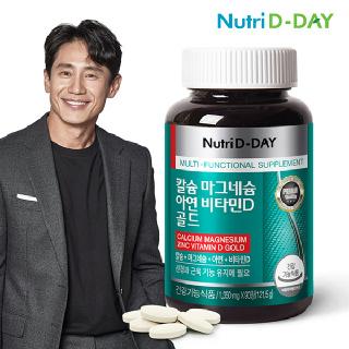 뉴트리디데이 프리미엄 칼슘 마그네슘 아연 비타민D 골드 1병 3개월분