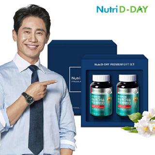 뉴트리디데이 프리미엄 칼슘 마그네슘 아연 비타민D 선물세트+쇼핑백