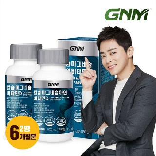 GNM자연의품격 칼슘마그네슘아연비타민D 2병 (총 6개월분)