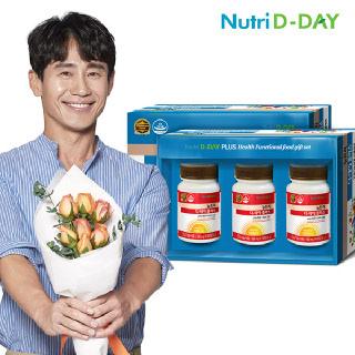 뉴트리디데이 플러스 비타민D 3병 선물세트(쇼핑백증정)