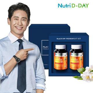 뉴트리디데이 프리미엄 비타민D 2000 IU 골드 2입 선물세트