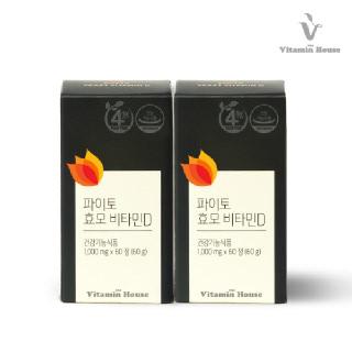 [비타민하우스]포프리 파이토 효모 비타민D 2병 (4개월분)+쇼핑백