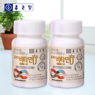 종근당 비타민D 1000 IU 90정*2병(6개월분)