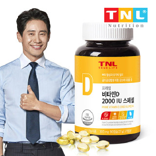 TNL뉴트리션 비타민D 2000 IU 스페셜 1병 (3개월분)
