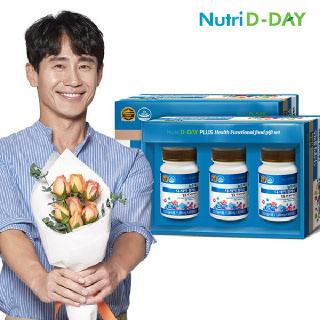 뉴트리디데이 칼슘 앤 비타민D 3병 선물세트(쇼핑백증정)