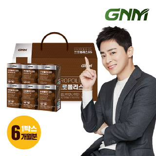GNM 프로폴리스05 선물세트 (총 6개월분) 플라보노이드