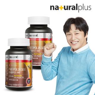 내츄럴플러스 프로폴리스 500 180캡슐 2병(12개월분) / 플라보노이드