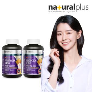 내츄럴플러스 프로폴리스 아연 1000 180캡슐 2병(12개월분) / 플라보노이드