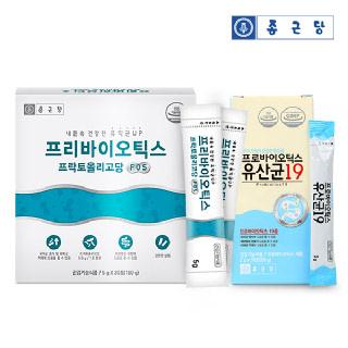 종근당 프로바이오틱스 유산균19(30포)+프리바이오틱스 FOS(30포)