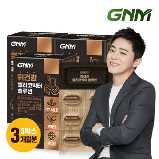 GNM 위건강 헬리코박터 솔루션 감초추출물 3박스 (총 3개월분) 위점막 보호