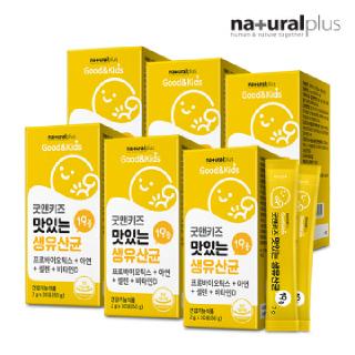 내츄럴플러스 굿앤키즈 맛있는 생유산균 6박스 / 로셀특허 신바이오틱스 모유유래유산균