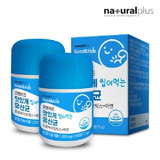 내츄럴플러스 굿앤키즈 씹어먹는 유산균 2박스 / 로셀특허 신바이오틱스 아연
